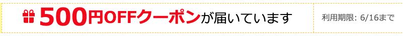 rakuten03cm - 楽天電子書籍おすすめ本